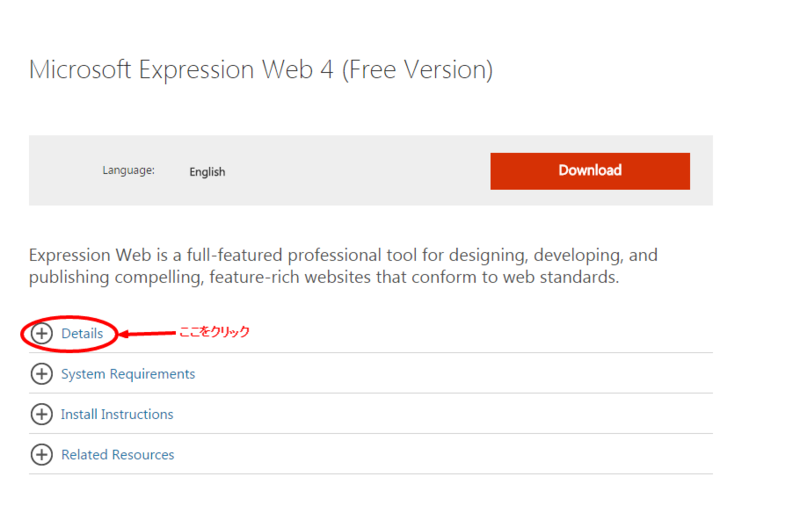 Expression Web 01.png